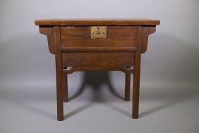 Chinese Elmwood Carved Altar Table W/ Drawer