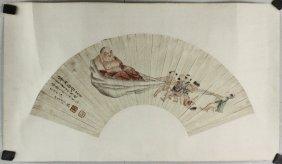 Watercolour On Paper Fan Shan Su Ge Fang
