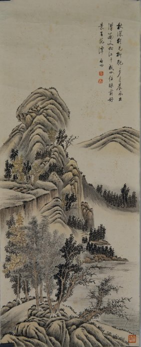 Watercolour On Paper Landscape Qigong 1912-2005