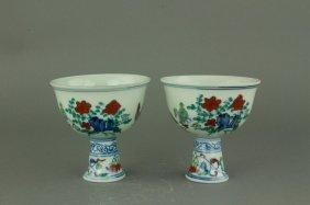 Pair Ducai Chicken Stem Porcelain Cup Chenghua Mk