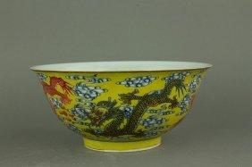 Famille Rose Dragon Porcelain Bowl Kangxi Mk