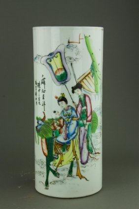 Republic Porcelain Hat Stand Feng Shengxiang Mark