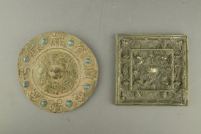 Two Pieces Of Japanese Bronze Mirror