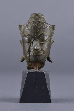 Chinese Carved Bronze Buddha Head