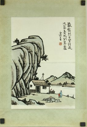 Watercolour On Paper Feng Zikai 1898-1975