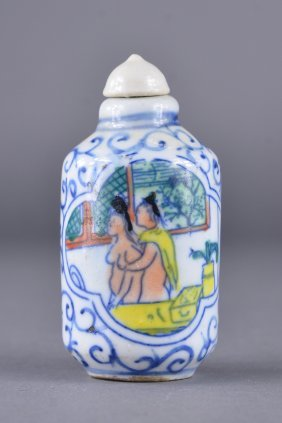 19th Century Chinese Blue & White Snuff Bottle