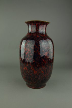 Chinese Black & Red Porcelain Vase Yongzheng Mk
