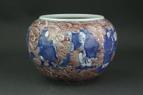 Chinese Blue And Copper Red Painted Porcelain Jar