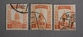 Three Stamps Of Man Ord.4 3rd Print Ordinary 1934