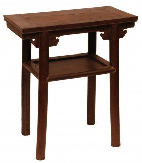 CHINESE ANTIQUE CARVED HUANGHUALI WOOD SIDE TABLE