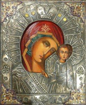ANTIQUE RUSSIAN SILVER RELIGIOUS ICON PLAQUE