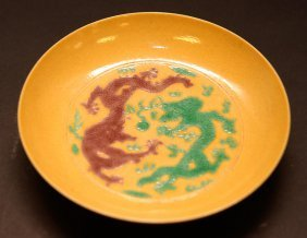 ANTIQUE CHINESE JIAQING DRAGON & CRANE SAUCE PLATE