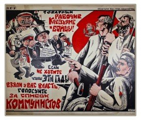 NAUMOV, N. Vote For Communists, DVR Poster, 1922