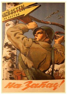 Ivanov, V. To The West!, 1943.