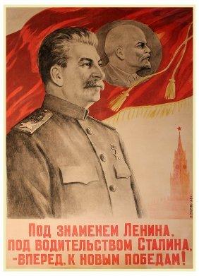 Golub', P. Under The Banner Of Lenin, Under The