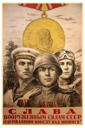 Soloviev, M. Glory To Soviet Armed Forces, Victors Over