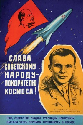 Kruchina, A., And Kruchina, E. Glory To The Soviet