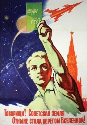 Volikov, V. Comrades! Soviet Land Has From Now On
