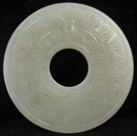 CHINESE CARVED JADE BI Diameter: 2 1/4""