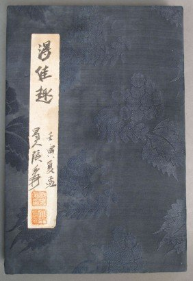 ZHANG DAQIAN (1899-1983) CHINESE ALBUM Signed And I