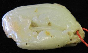 CHINESE CARVED JADE With Carved Fish Decoration Ci