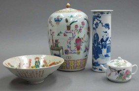 LOT OF (4) VARIOUS PORCELAIN PIECES Including T