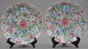 PAIR OF CHINESE ROSE FAMILLE PAINTED CHARGERS D