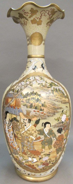 IMPERIAL PORCELAIN VASE With Seal Mark
