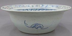 CHINESE BLUE AND WHITE PORCELAIN WASH BASIN Diam
