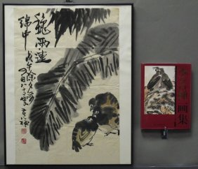 LOT OF (2) CHINESE ITEMS Includes Painting Of Bi