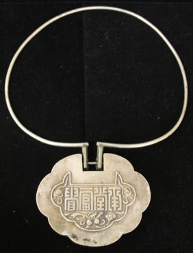 Qing Dynasty Silver Lock Collar Necklace