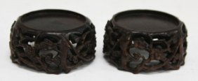 Pair Of Chinese Carved Wood Stands