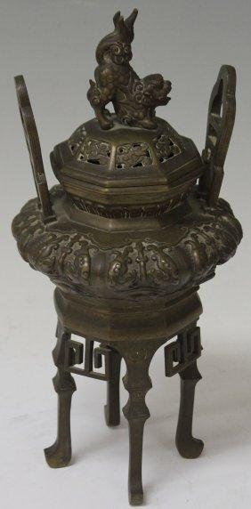 Vintage Metal Chinese Censer