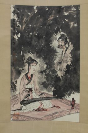 Chinese Painting With Figures
