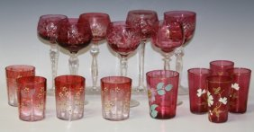 Lot Of (16) Victorian Cranberry Glass