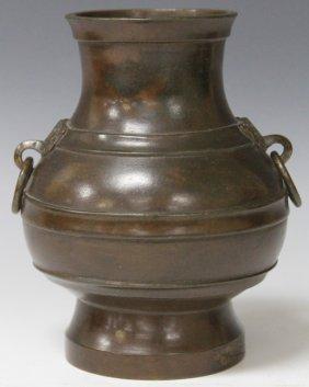 Vintage Chinese Metal Vase