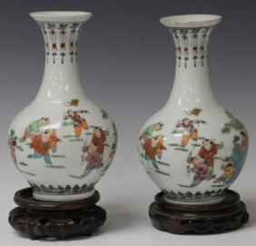 Pair Of Chinese Republic Period Porcelain Vases