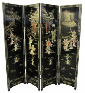 Ea. 20th C. 4 Panel Chinese Screen