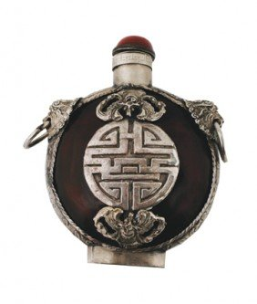 Chinese Silver Plated And Amber Glass Snuff Bottle