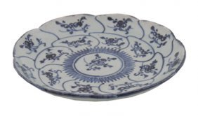 Chinese Eighteenth-century 1700's Blue And White P