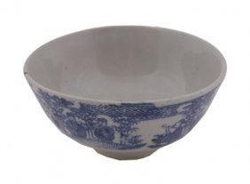Chinese Eighteenth-century Blue And White Rice Bow