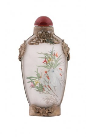 Chinese Old Glass Snuff Bottle