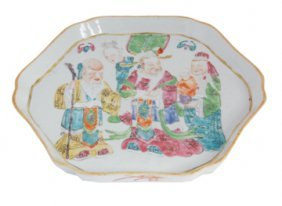 Chinese Eighteenth-century Famille Rose Dish
