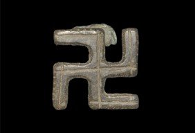 Roman Bronze Gammadion Brooch