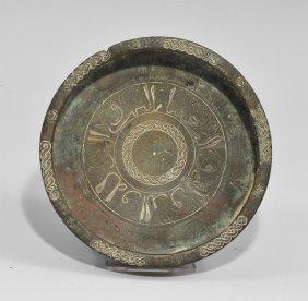 Bronze Calligraphic Bowl