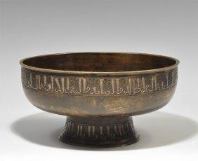 Islamic Bidriware Silver Inlaid Bowl