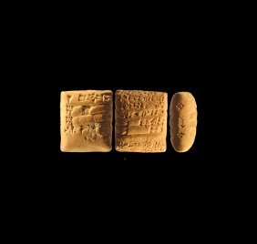 Western Asiatic Neo-sumerian Cuneiform Messenger Tablet