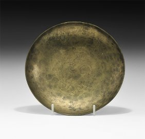 Western Asiatic Sassanian Bowl With Engraved Animal