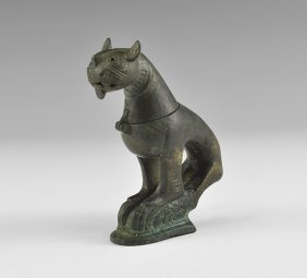 Islamic Lion Incense Burner
