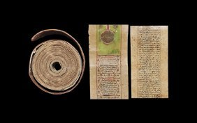 Islamic Prayer Scroll